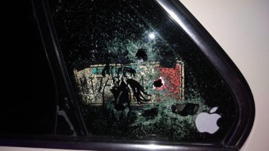 4 asesinados en el valle de México