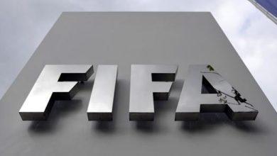 Fraude en la Fifa