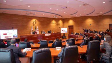 Poder Judicial del Estado de México