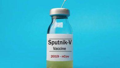 Vacuna Sputnik V