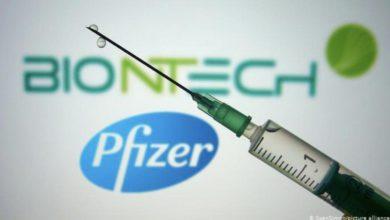 pfizer biontech vacuna
