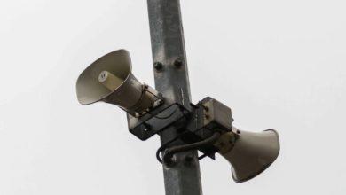 El gobierno de la Ciudad de México realizará una prueba de audio el próximo domingo a las 11 horas. Foto Cuartoscuro / Archivo