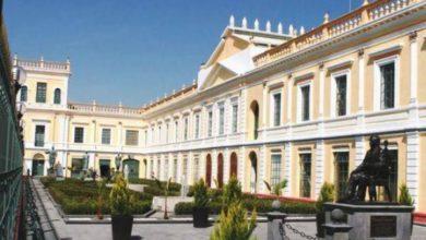 Edificio de Rectoría