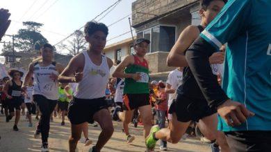 Carrera atlética