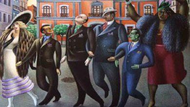 Pintura exposición INBAL