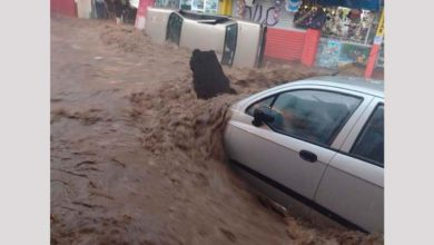 Inundados en Atizapán